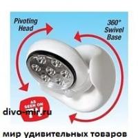 Светильник С детектором движения light ANG светодиодная лампа