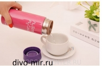 Термос My bottle My Color