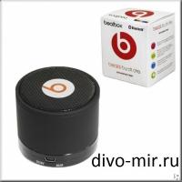 Колонка Beatbox (Bluetooth) S10