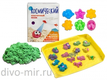 Космический песок 1 кг. Песочница+Формочки Зелёный (коробка)