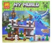 Голубой дракон Micro World (Minecraft 79253)