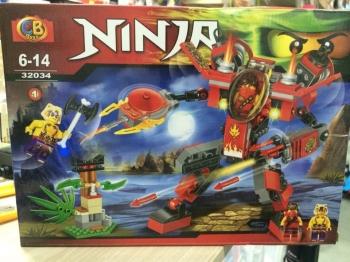 Лего Нинзяго 32034 91 деталь