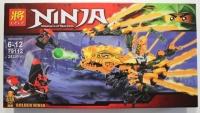 Конструктор Золотой Дракон LELE Ninja 79112