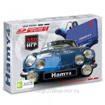"""Игровая приставка Sega-Dendy """"Hamy 4"""" Gran Turismo Blue 350 в 1 Сега Денди"""